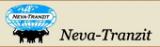 Нева-Транзит