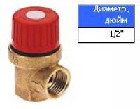 Запорная арматура для воды (Bugatti, STI, Valtec)